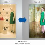 パナソニックがガラスに映像表示する技術「透明スクリーン」を開発