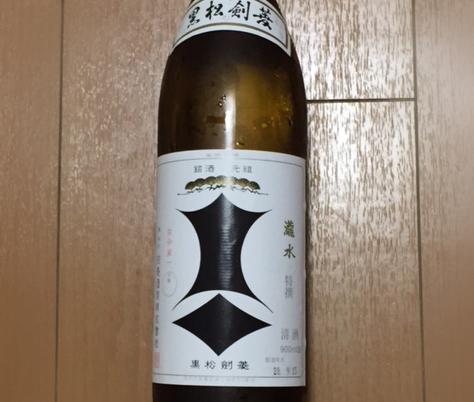 日本酒は黒松剣菱が最強だと思う