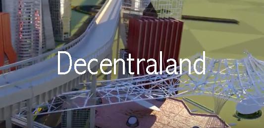 VR仮想空間を利用した仮想通貨Decentraland(MANA:ディセントラランド)とは