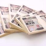 仮想通貨に関する所得の計算方法が国税庁より公表される