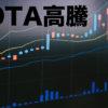 仮想通貨IOTAがなぜか爆上げ、一時700円を突破する勢い
