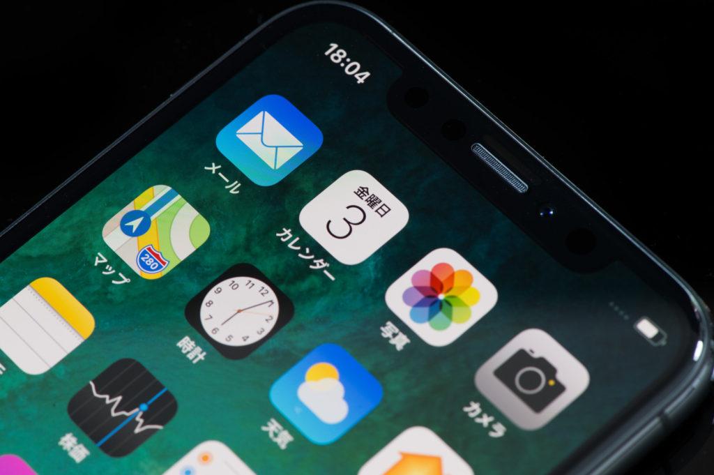iphone電池交換、日本国内でも8800円→3200円に割引