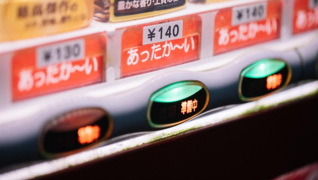 仮想通貨Ethereum(イーサリアム)で使われているスマートコントラクトとは何か?