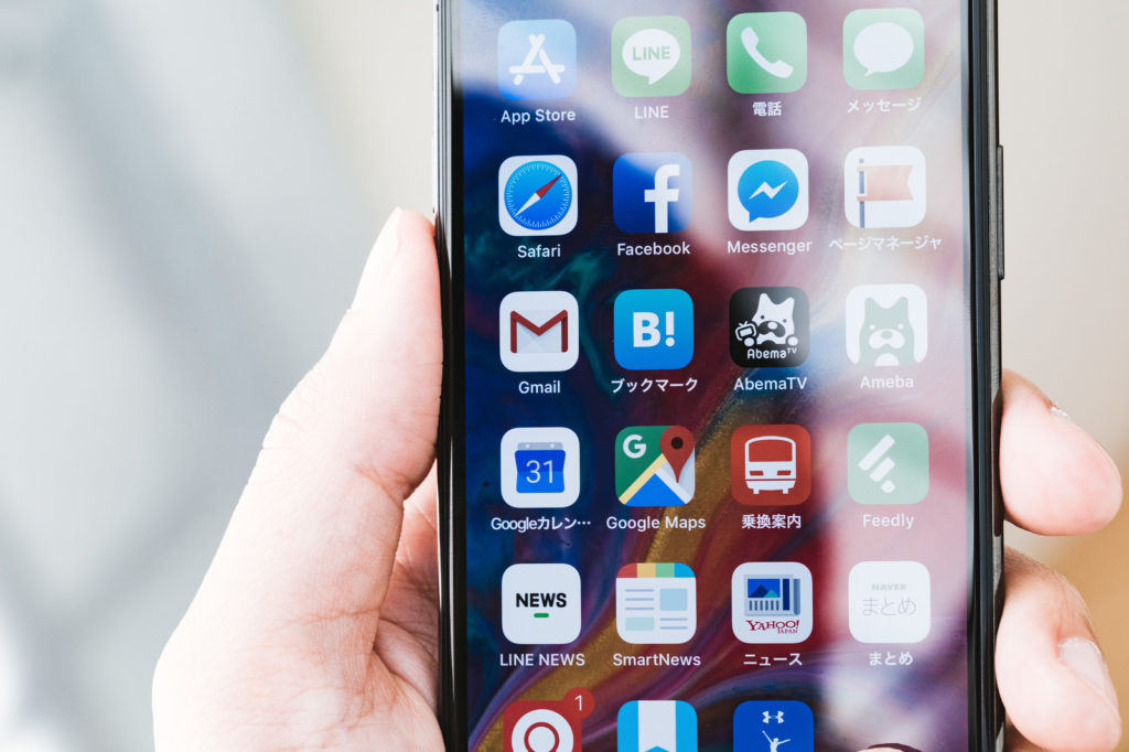 【Apple】iOS 11.3最新情報、緊急通報時に位置情報を自動送信など