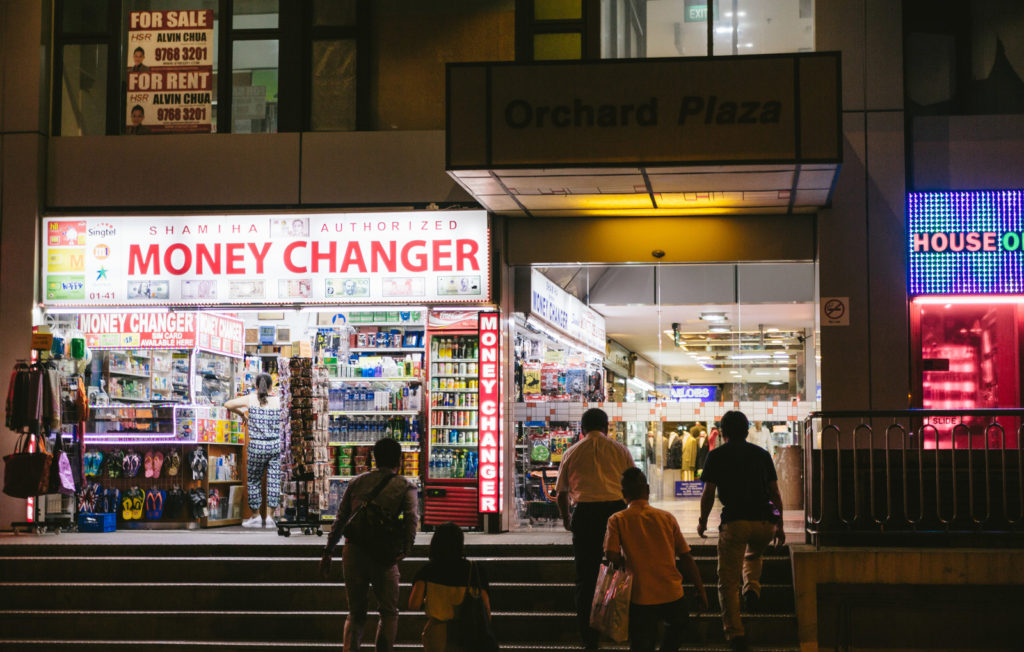 【夢のような機能】仮想通貨交換所Changelly(チェンジリー)の使い方