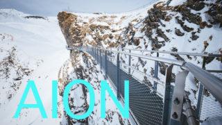 ブロックチェーンを繋ぐための仮想通貨Aion(エイオン:AION)とは