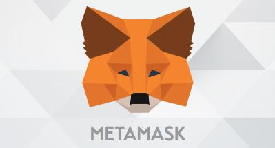 ERC20専用ウォレット「MetaMask」(メタマスク)の導入と送信受信方法などの使い方