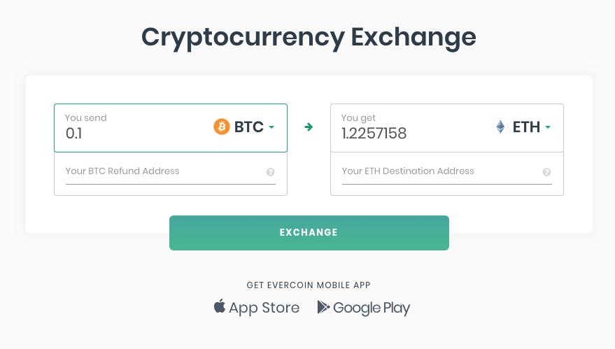 【シンプルイズベスト】仮想通貨両替アプリEvercoinの使い方