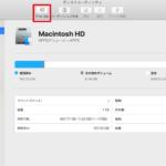 iMacを最新のMojave(モハベ)にアップデートしたら画面が止まったので解決策を探す