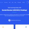【仮想通貨・草コイン】Social Rocket(ROCKS)の価値が一ヶ月で4倍まで高騰