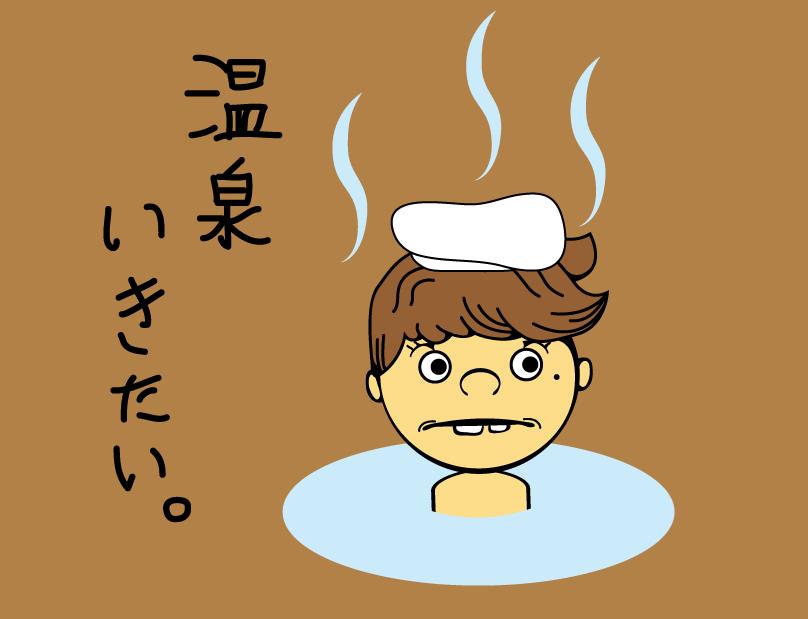 お風呂(シャワー)の頻度は毎日である必要があるのか?