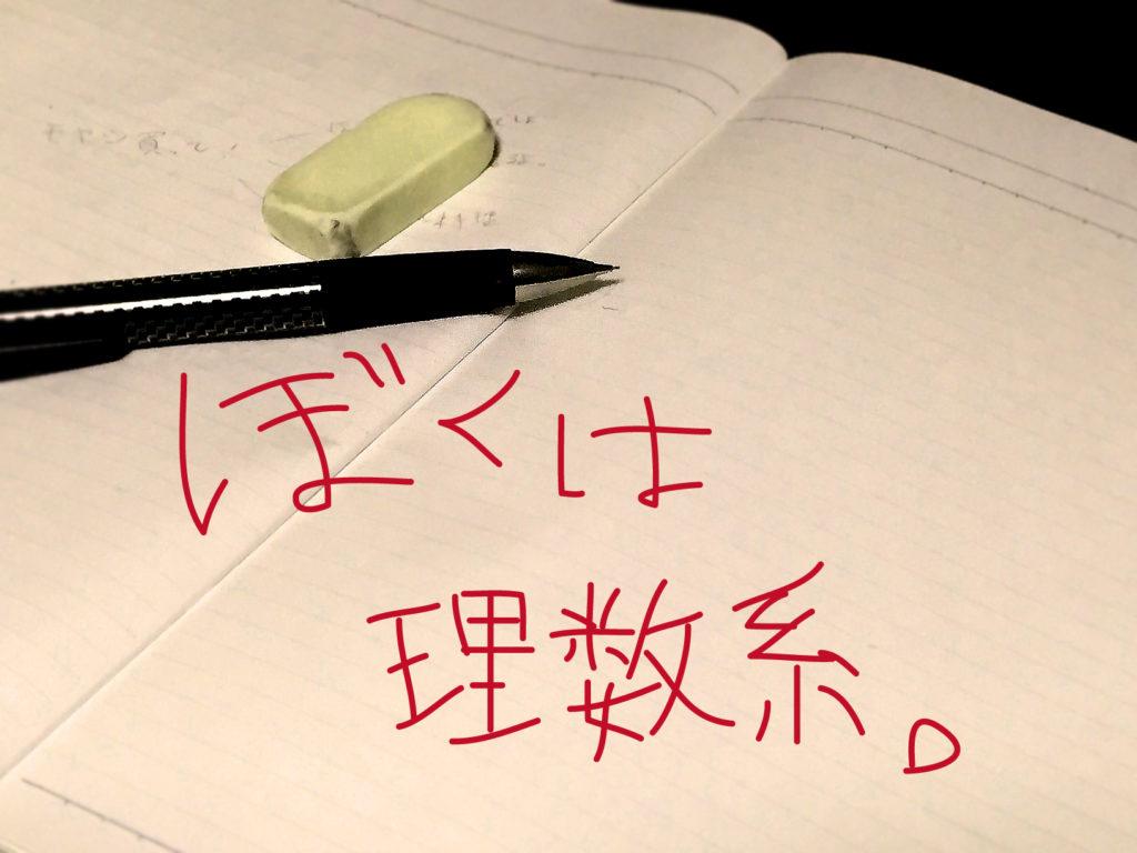 僕がよく使うブログでの文章の組み方と考え方