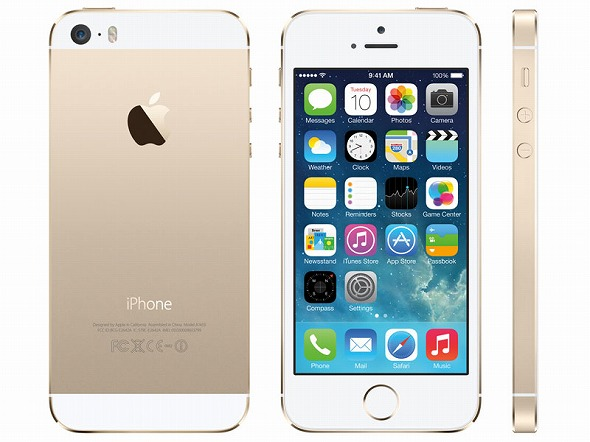 iPhone 5sを「iPhone 7 mini」に改造する人が現れる