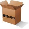ドン・キホーテ、最短58分以内に配達する「majica Premium Now」開始