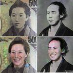 AI技術を使って顔写真を笑顔にするアプリ「FaceApp」を使ってみた