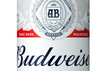 ビールの概念を覆す、個性が強い4つのビールを紹介してみる