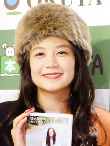 女優、清水富美加さん芸能界を引退して「幸福の科学」に出家するらしい