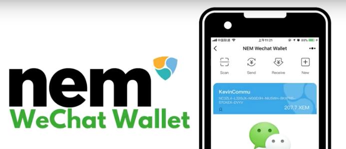 今回の仮想通貨NEM(ネム)が値上がり、高騰した理由はWeChatアプリの開発?