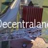 VR仮想空間を利用した仮想通貨Decentraland(MANA:ディセントラランド)とは? 特徴や将来性、チャートなど