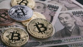ガイアエクスチェンジから仮想通貨の両替機「仮想通貨自動両替機」登場