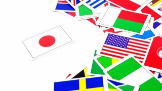 ドイツとフランスがG20会合で「ビットコイン規制」共同提案