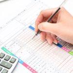 各仮想通貨取引所(海外も含めて)の取引履歴(CSV)を確認、ダウンロードする方法