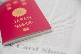 海外仮想通貨取引所のアカウントをアップグレードするためにパスポートを申請しに行った