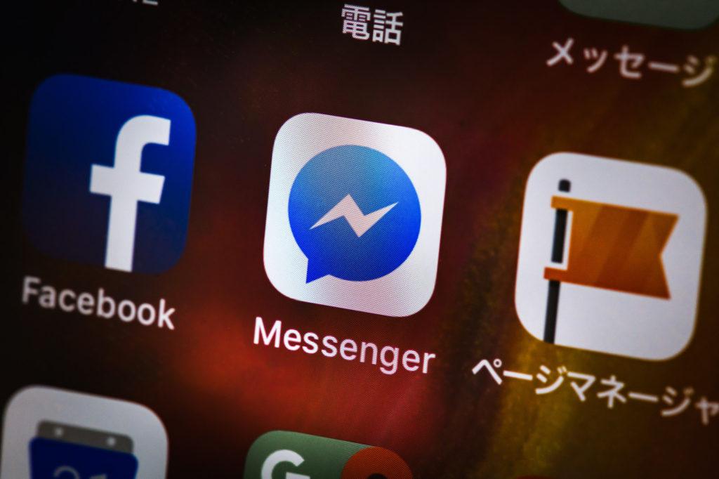米Facebook、Instagramがともにビットコインなど仮想通貨の広告を禁止