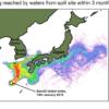 東シナ海のタンカー事故、石油13万6000トンが九州中心に流れ出している緊急事態