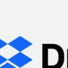 ファイルシェアサービスのDropboxがついに上場