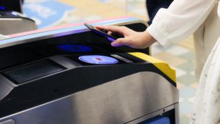 東京ディズニーリゾート「ディズニーeチケット」によりスマホで入園可能