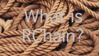 VIsa以上の処理能力を目指す仮想通貨RChain(アールチェイン:RHOC)とは