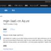 ブロックチェーン mijin v.1がMicrosoftのAzure Marketplaceにパートナーとして採用