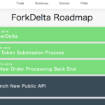 """【警告】分散型取引所""""ForkDelta""""とは? 怪しいEtherDeltaはもうダメかもしれないっていう話"""