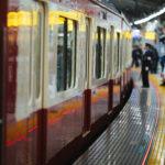 【ストレスマッハ!】避けられない満員電車に対する対策方法