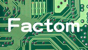 仮想通貨Factom(ファクトム)がコソコソ値上がりしているけど、このFactomとは、どんな通貨??