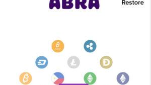 スマホ用の仮想通貨ウォレットアプリABRAの使い方と個人評価